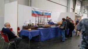 Выставка в Германии